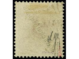 367th. Auction - 1468