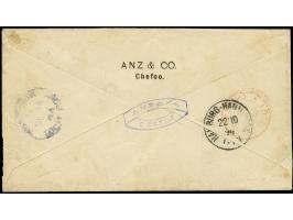 367th. Auction - 990