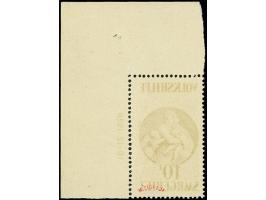 367th. Auction - 2539