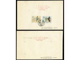 367th. Auction - 995