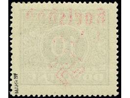 367th. Auction - 2612