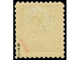 367th. Auction - 2620