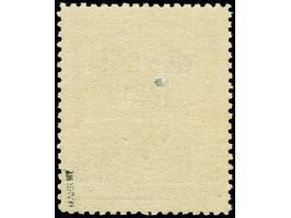 367th. Auction - 2638