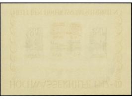 367th. Auction - 2561