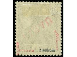 367th. Auction - 6357