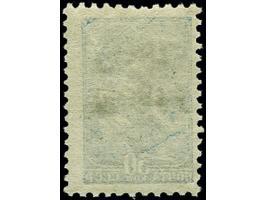 367th. Auction - 2659