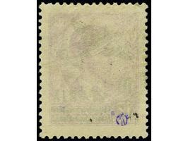 367th. Auction - 6547