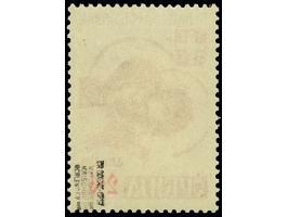 367th. Auction - 6545