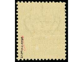 367th. Auction - 6573