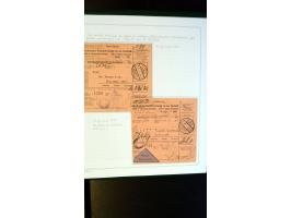 367th. Auction - 4248