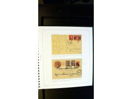 367th. Auction - 4286
