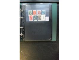 367th. Auction - 4990