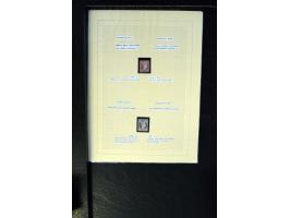 367th. Auction - 245