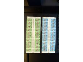367th. Auction - 4207