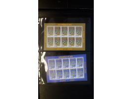 367th. Auction - 971