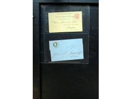 367th. Auction - 4341