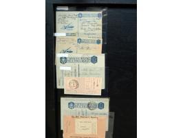 367th. Auction - 4208