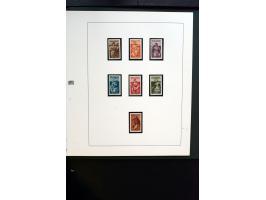 367th. Auction - 4992