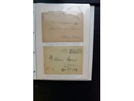 367th. Auction - 5087