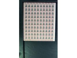367th. Auction - 4967