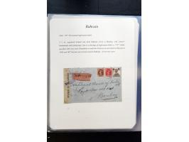 367th. Auction - 4151