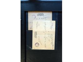 367th. Auction - 4435