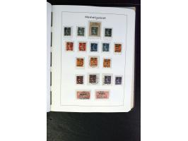 367th. Auction - 5032