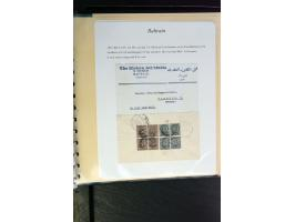 367th. Auction - 4150