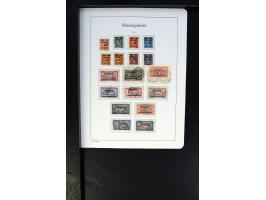 367th. Auction - 5030