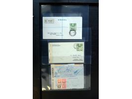 367th. Auction - 4144