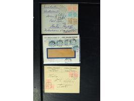 367th. Auction - 4034