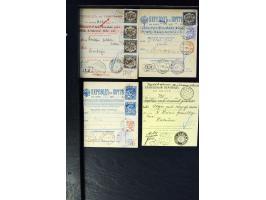 367th. Auction - 4249