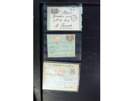 367th. Auction - 4252