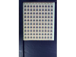 367th. Auction - 4971