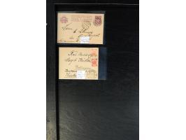 367th. Auction - 4244