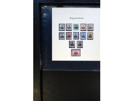 367th. Auction - 4970