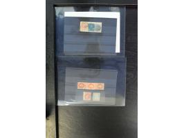 367th. Auction - 4136