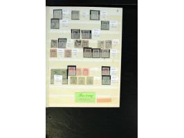 367th. Auction - 4681