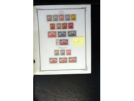 367th. Auction - 6338