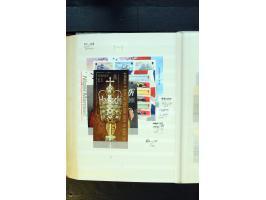 367th. Auction - 4544