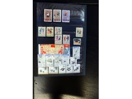 367th. Auction - 4460