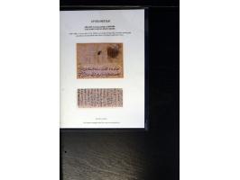 367th. Auction - 4441