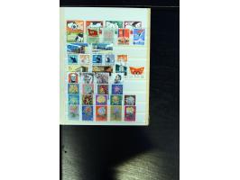 367th. Auction - 4456