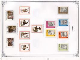 368. Auction - 4455