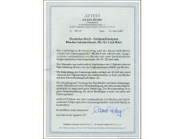 371st Auction - 2465