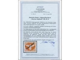 371st Auction - 2459