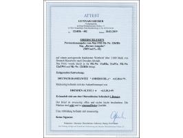 371st Auction - 1819