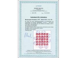 371st Auction - 2371