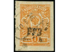 371st Auction - 396