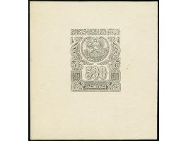 371st Auction - 6778